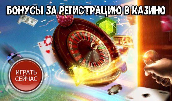 казино рокс отзывы игроков