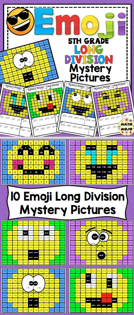 Long Division Emoji Math Mystery Pictures: Your students will have a blast with these self checking Emoji math division pictures! $