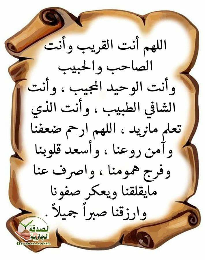 Pin By The Noble Quran On I Love Allah Quran Islam The Prophet Miracles Hadith Heaven Prophets Faith Prayer Dua حكم وعبر احاديث الله اسلام قرآن دعاء Islamic Love Quotes Islamic Phrases