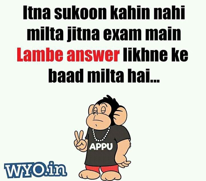 Pin Khattak Funny On By Hahahahah Jokes T