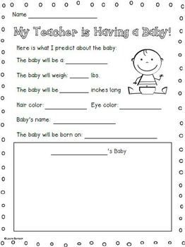 MY TEACHER IS HAVING A BABY ~ FREEBIE - TeachersPayTeachers.com