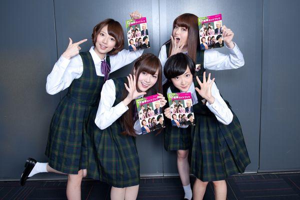 乃木坂46 (nogizaka46) in Natalie Election Guide Book - Matsumura Sayuri (松村沙友理) Hashimoto Nanami (橋本奈々未) Shiraishi Mai (白石麻衣) Ikoma Rina (生駒里奈)