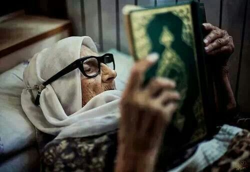 Never stop your daily Qur'an reading , old age is non excuse :)