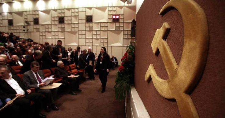 Στην δημοσιότητα η Πολιτική Απόφαση του 20ού Συνεδρίου του ΚΚΕ