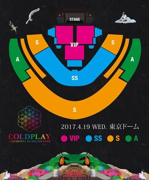 チケット|Coldplay 2017来日東京ドーム公演、追加席販売決定!(More tickets will be released)