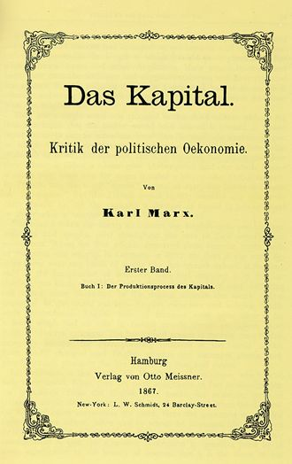 Das Kapital   Karl Marx   1867
