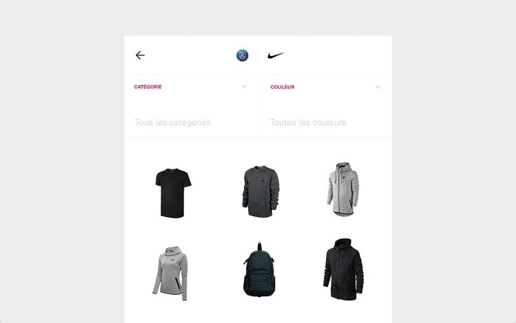 Nike Make it Paris on Behance