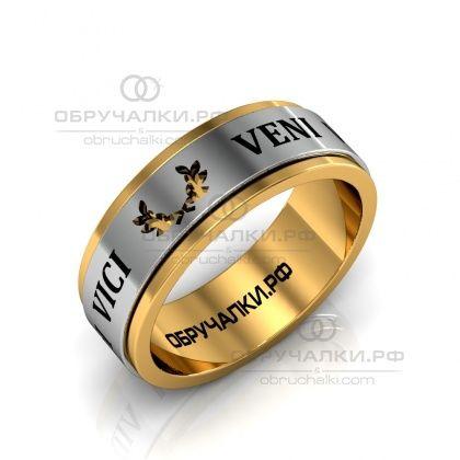$557 за одно 39000 руб Оригинальное мужское обручальное кольцо из комбинированного золота с латинским изречением