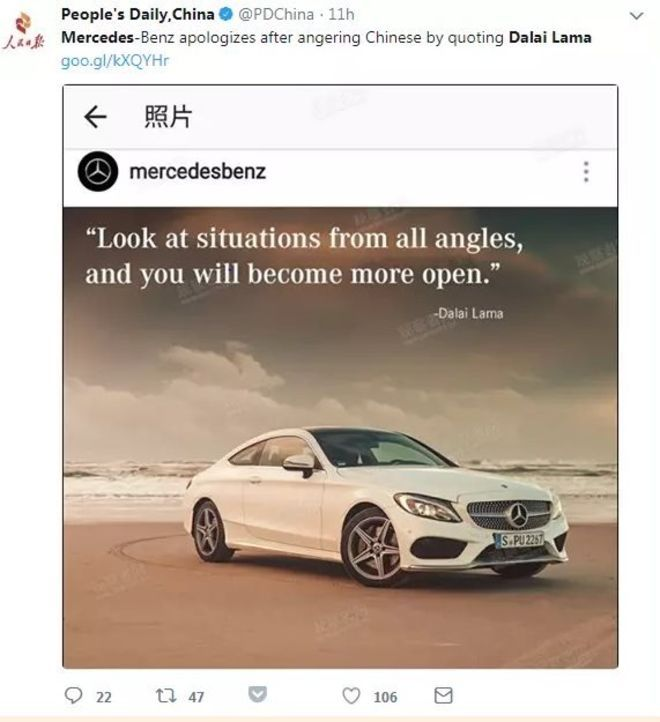2018-02-08 Daimler has issued a second emphatic apology to China after its subsidiary, Mercedes Benz, quoted the Dalai Lama in an Instagram post on Monday. Now-deleted mercedesbenz Instagram post as shown in a Twitter post of the official Chinese newspaper People's Daily - also now deleted