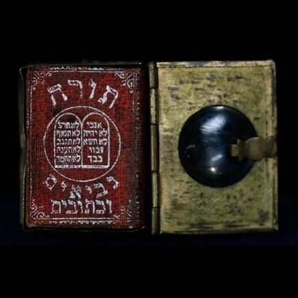 45 Best Hebrew Images On Pinterest Hebrew Bible Amazon