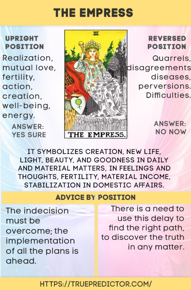 The Empress Tarot Card Meaning In Love And Career Readings Love