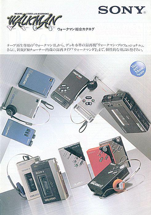 ratscats web page/ソニー-ウォークマン-1982年7月
