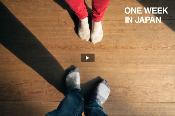 Mike Matas - One Week In Japan - 1 of 5