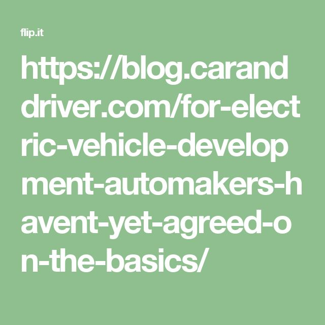 https://blog.caranddriver.com/for-electric-vehicle-development-automakers-havent-yet-agreed-on-the-basics/