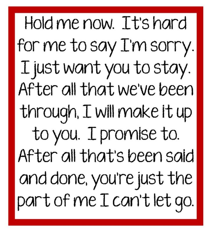Chicago - Hard for me to Say I'm Sorry - song lyrics, music lyrics, songs, song quotes, music quotes