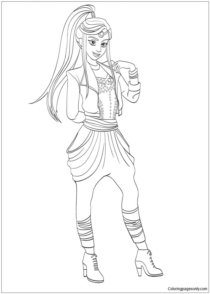 jordan coloring page free coloring pages online