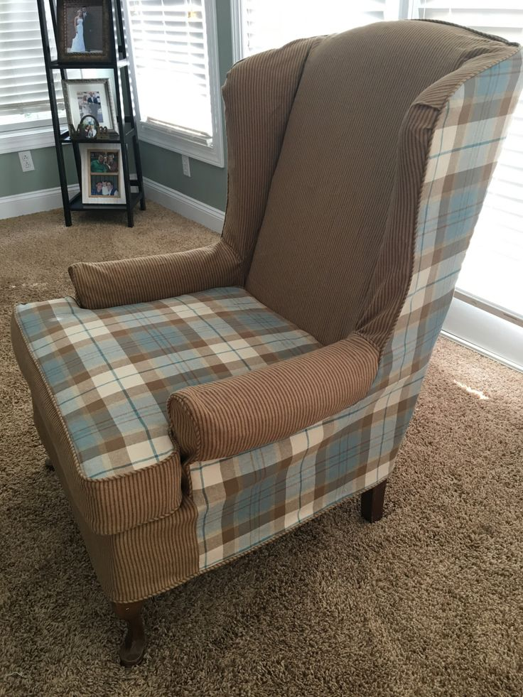 Custom Slipcovers and Other Home Necessities