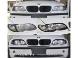 BMW E46 Headlight Lens Replacement for BMW E46 (99-06 3 Series) by Bosch