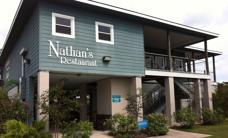 Nathan's Restaurant ‹ Located in Slidell, Louisiana