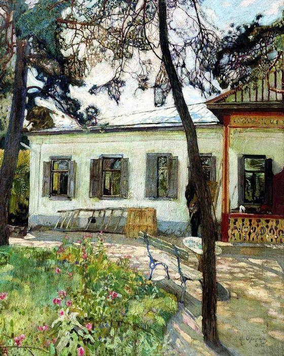 The Athenaeum - Dacha (Isaak Brodsky - )