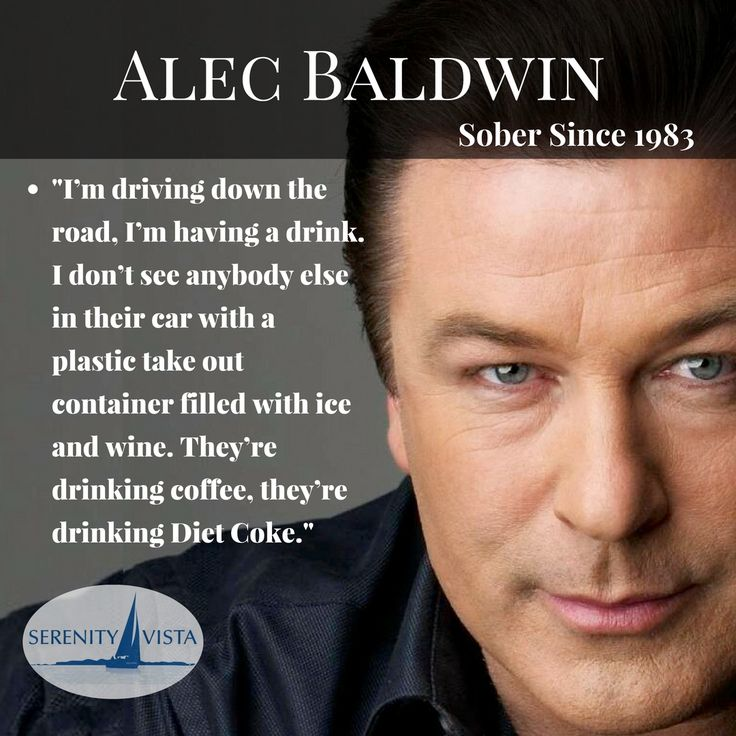 If Alec can do it, you can too! http://www.quitalcohol.com/guides/top-10-alcohol-treatment-centers.html