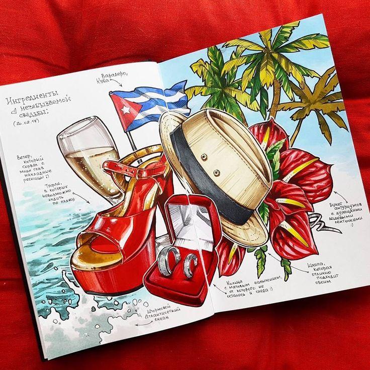 Картинки по запросу Маркеры: летнее путешествие