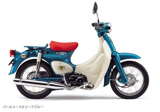 vintage Honda bike, sweet color combo!