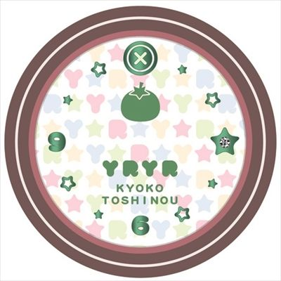http://www.cafereo.co.jp/goods/121394