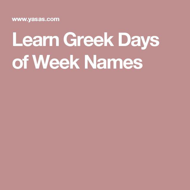 Greek Language (Ελληνικά) Days of the Week Study and Learn ...