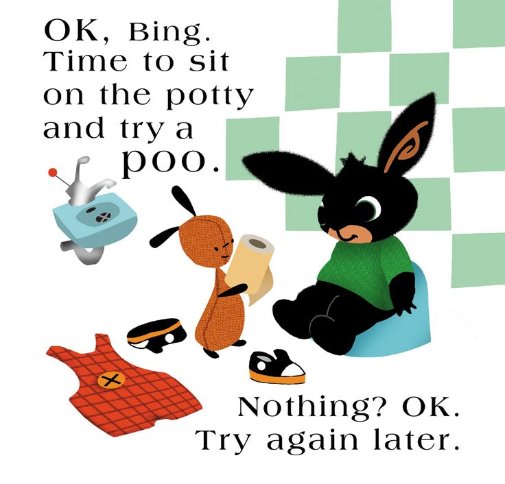 BING BUNNY--DOWNLOAD ART