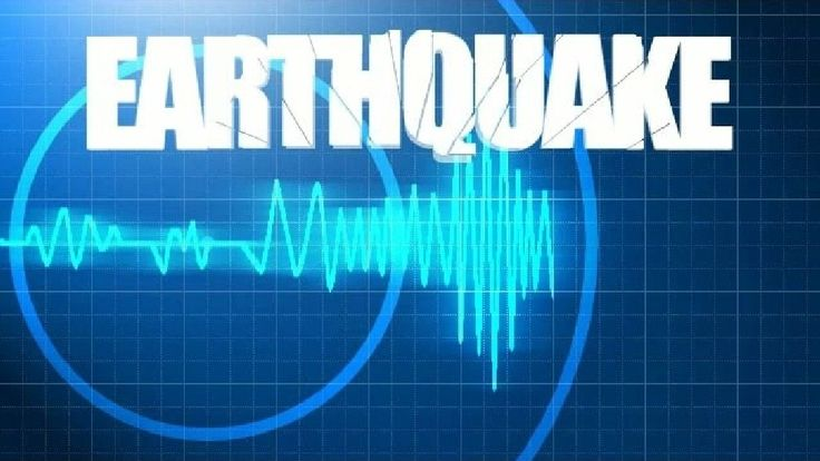 CHEROKEE, N.C. -- Did you feel it? The United States Geological Survey reported an earthquake in Western North Carolina.RELATED LINK |Folks 'hear' series of earthquakes in mountain communityAccording to the USGS website the earthquake hit about four and a