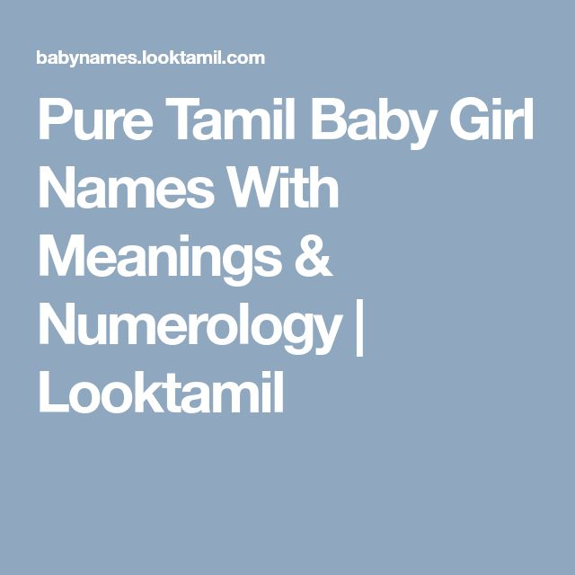 Pure Tamil Baby Girl Names With Meanings & Numerology   Looktamil