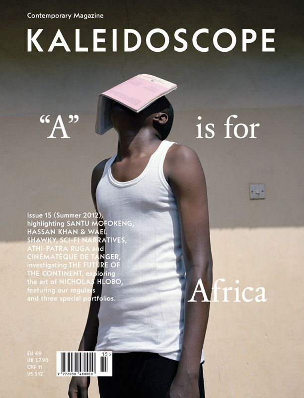 "Kaleidoscope Magazine 15, ""A"" is for Africa by OK_RM"