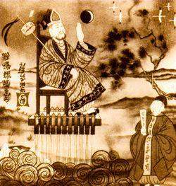 LEGENDE chinoise   Wan Hu sur une chaise avec des explosifs, XVIe siècle, Marshall Space Flight Center, Madison County Voir en grand Pour Desire for Zero Gravity, Cai s'est inspiré d'une légende : au XVIe siècle en Chine, un certain Wan Hu est captivé par les étoiles. Au point qu'il rêve de les atteindre.  Avec les moyens du bord, il se serait lancé dans une entreprise particulièrement risquée, en accrochant à une chaise deux cerfs-volants et 47 fusées pleines d'explosif !