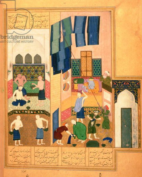Or.6810 f.27v Harun al-Rashid and the barber in a Turkish bath (vellum)