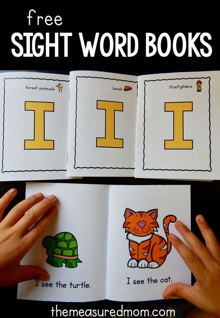 "Grab four free books to teach the sight word ""I."" These emergent readers are perfect for brand new readers!"