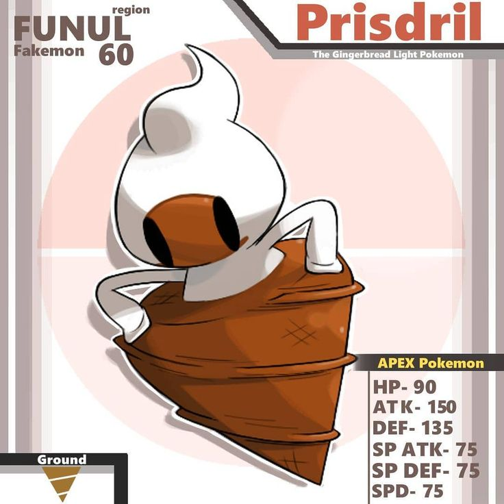 When Prisorb is fainted by a special Ground type attack the fragmented light will reform into the Ground type gingerbread light Pokemon, Prisdril. Piercing the ground of Funul with their high powered lower body, Prisdril can be found working on construction sites throughout the region. Prisdril put their drills to great use in battle to cut directly through any boosts an opposing Pokemon may have to inflict serious damage. These little drillers are often seen diving in and popping out of…