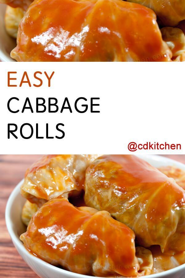No fuss cabbage rolls made with ground beef, instant rice, and tomato soup rolled up inside cabbage leaves. | CDKitchen.com