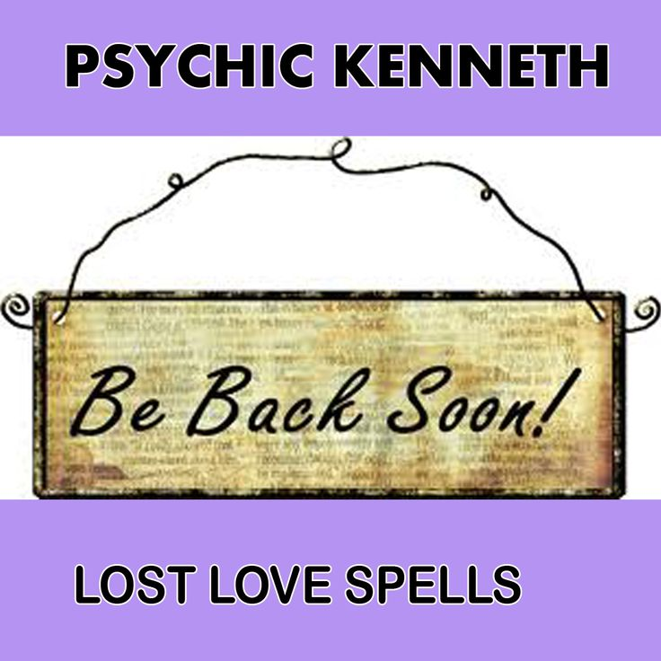 Love spells casters, Call Healer / WhatsApp +27843769238