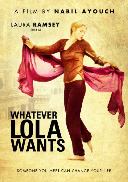 Всё, чего хочет Лола