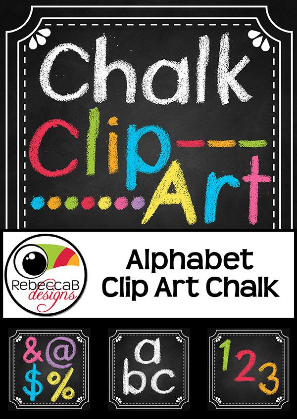 Alphabet Clip Art Chalk set contains 675 individual Alphabet Clip Art letters in upper and lower case, Clip Art Numbers 0-9 and Clip Art Symbols, all in a Hand Drawn Chalk theme. There are 9 different coloured sets including black and white. Alphabet Clip Art Chalk by RebeccaB Designs.