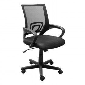 Silla de oficina giratoria altura ajustable sillas - Silla estudio amazon ...
