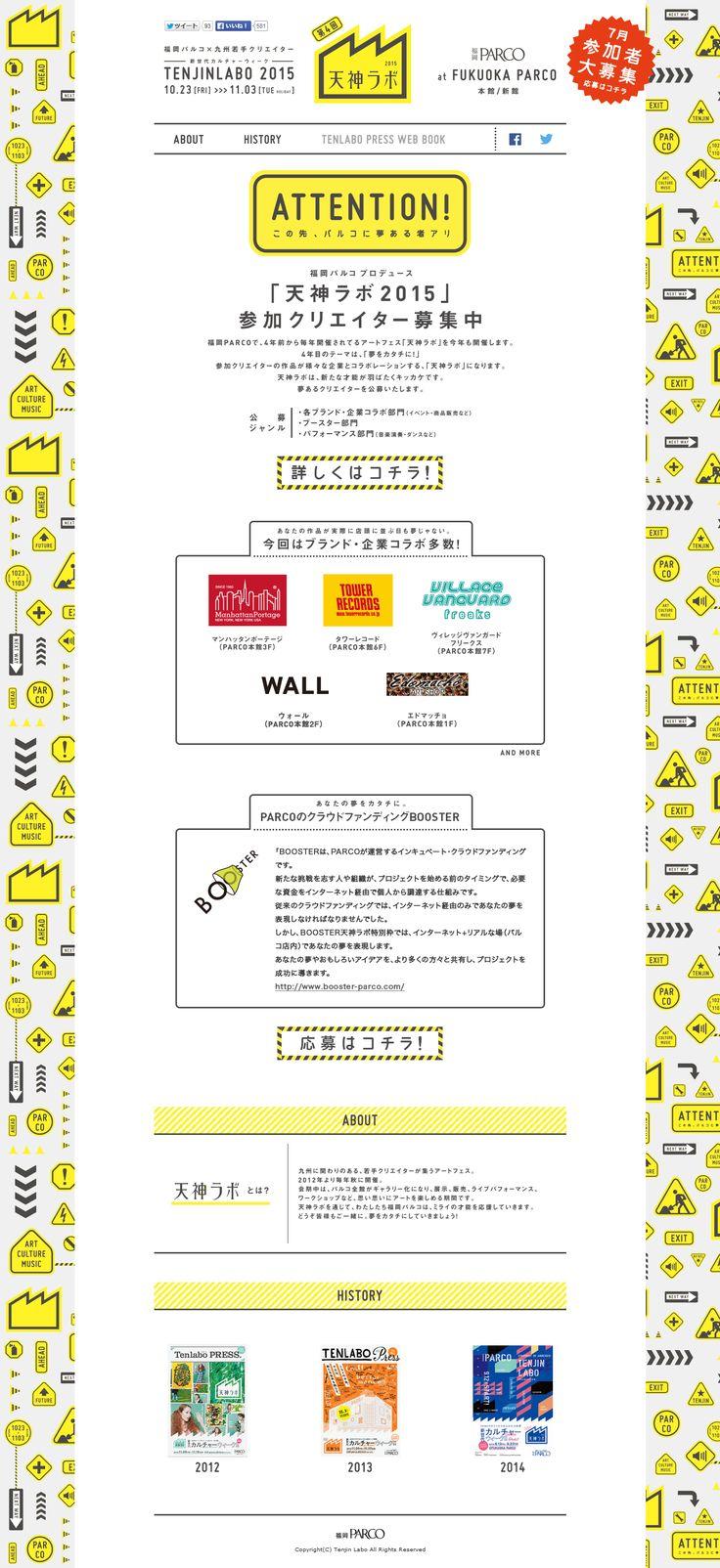 http://fukuoka.parco.jp/web/tenjinlabo/