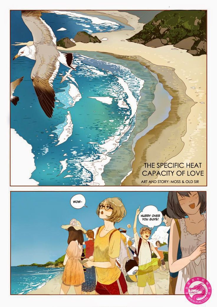 The Specific Heat Capacity of Love [Moss and Old Xian] - 02