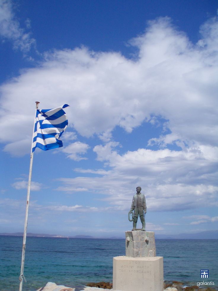 Vrondados.Chios island.'Naval Chios'