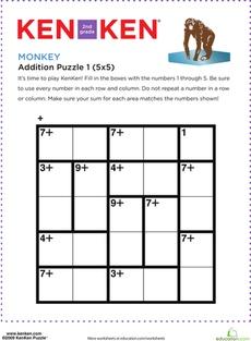 Problem solving skills reasoning test