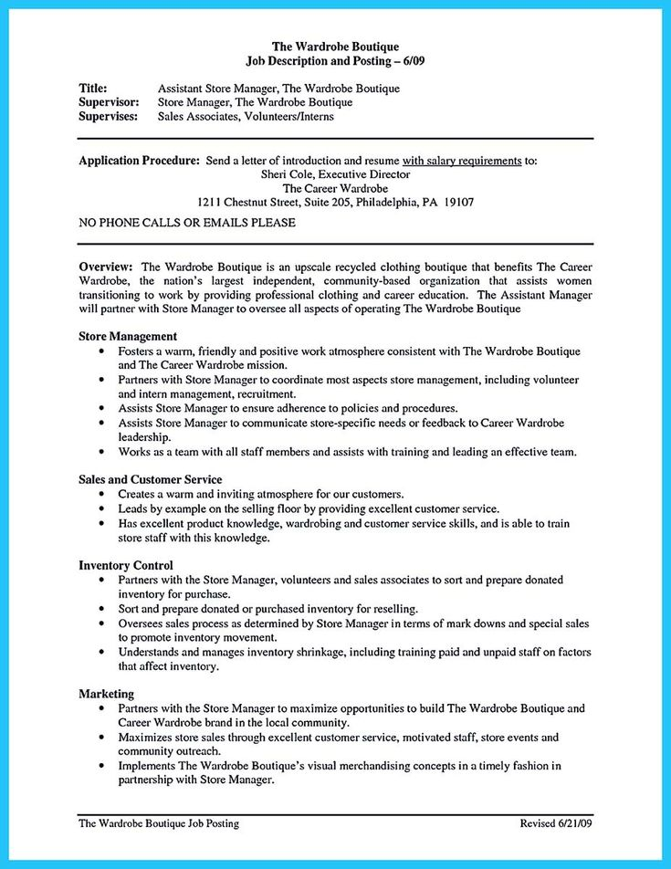 Acting resume sample presents your skills and strengths in details - clothing store resume