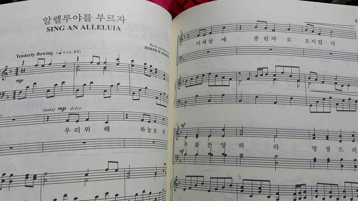 알렐루야를 부르자 Sing An Alleluia #JosephMartin #알렐루야를부르자 #SingAnAlleluia #찬송가 #Hymn  .  https://youtu.be/RGcyuWj8a1E .