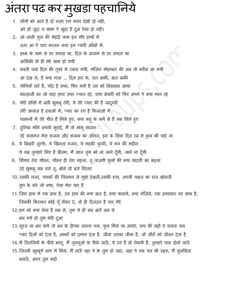 17 melhores imagens sobre Hindi games no Pinterest   Jogos, Papel ...