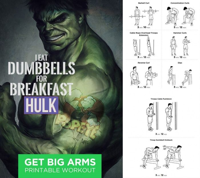 25+ Best Ideas About Big Arm Workout On Pinterest
